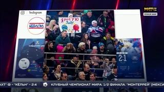 """Сюжет """"Матч ТВ"""" о ХК """"Лада"""""""