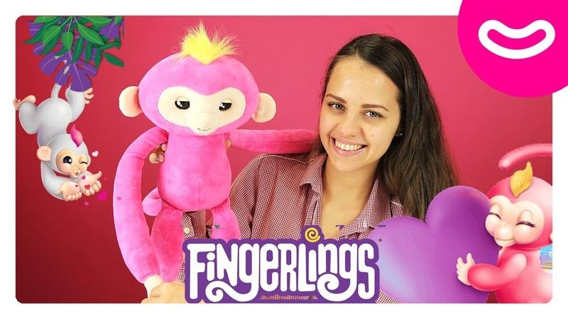 Обезьянка Fingerlings 🐒 Играем с интерактивной игрушкой. Видео для детей