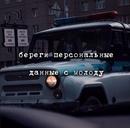 Фотоальбом Даниила Раевского