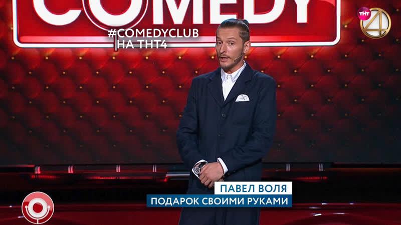 Comedy Club на ТНТ4