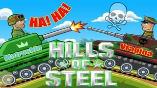 Hills of Steel. Танки начало.Прокачка танка.Перестрелка с боссами и врагами.Игры про танки.#6