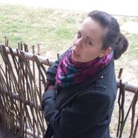 Вера Селезнева