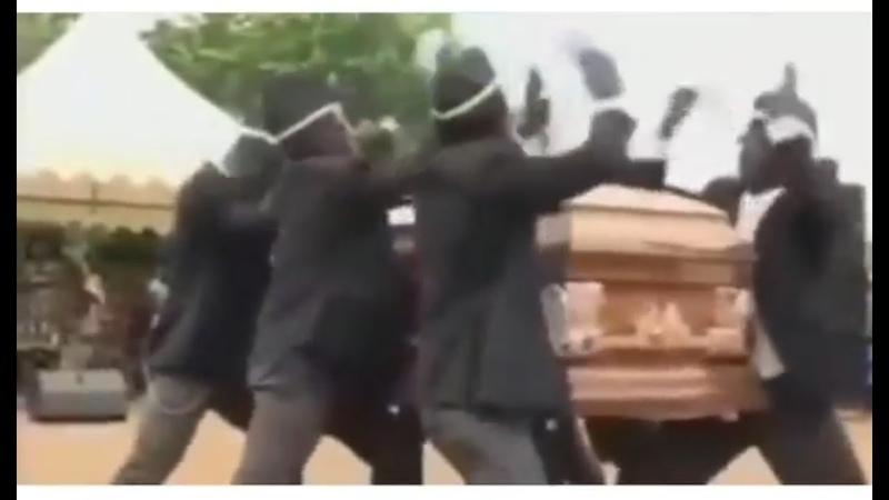 сборник веселых похорон