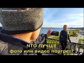 Магический видео портрет для замечательной девушки Любы)
