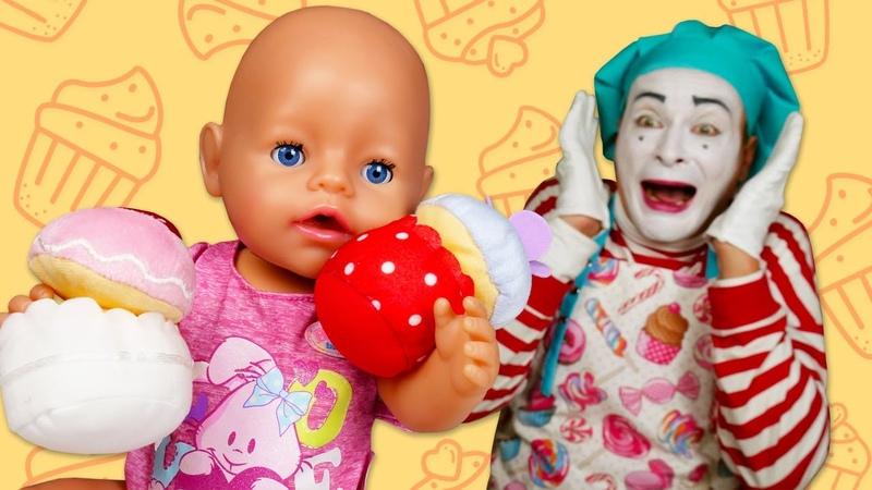 Смешные видео игры Малыш БЕБИ БОН съел все Пироженки Новые мультики для детей с Baby Born