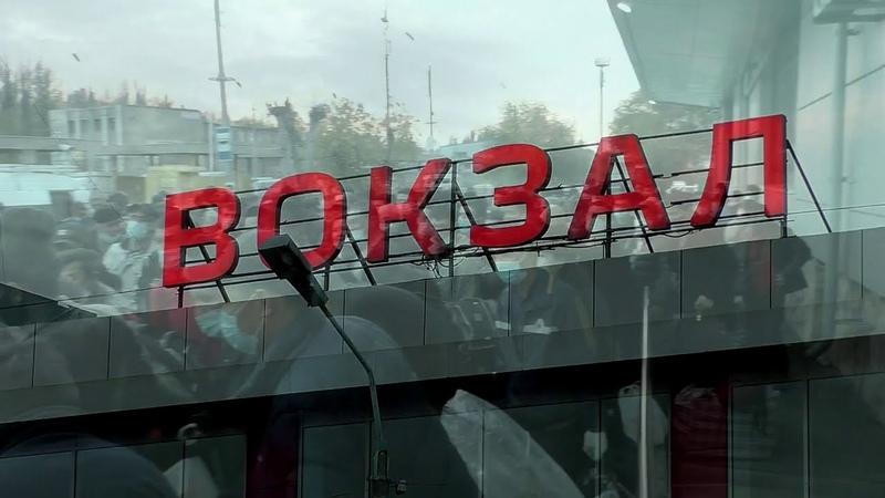 Бардак на вокзале Волжского