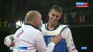 Карельский тхэквондист Владислав Ларин стал чемпионом Олимпийских игр