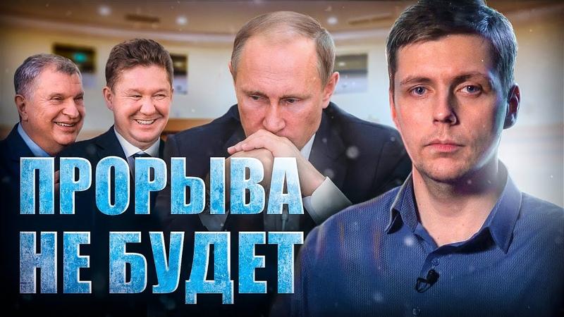 На задворках мировой экономики перспективы российского капитализма