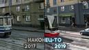 Город СССР который смог Процветает на ваших глазах Россия Украина