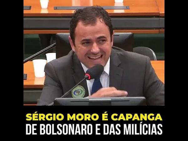 Sérgio Moro vai dormir de orelha quente @Glauber Braga o chamou como deve CAPANGA DE MILÍCIA