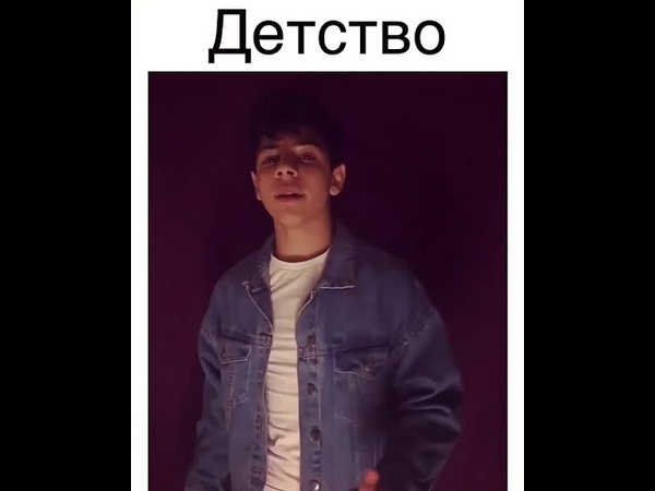 Федя Мадурицев Детство