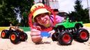 Машинки в песочнице - Гонки. Мультики для детей про игрушки машинки