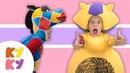 ДЕНЬ РОЖДЕНИЯ - Кукутики и Зебра в клеточку - Песни мультики для детей малышей