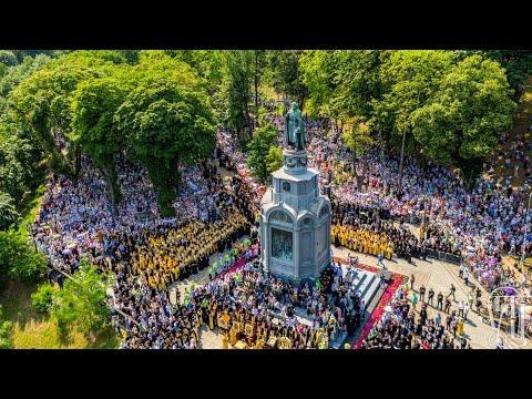 🔴🎥350 000 вірян святкують День Хрещення Русі 2021 ЯСКРАВЕ ВІДЕО