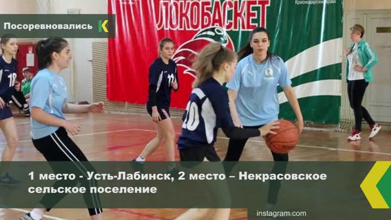Районный чемпионат по стритболу среди женских команд прошел в СК Олимп