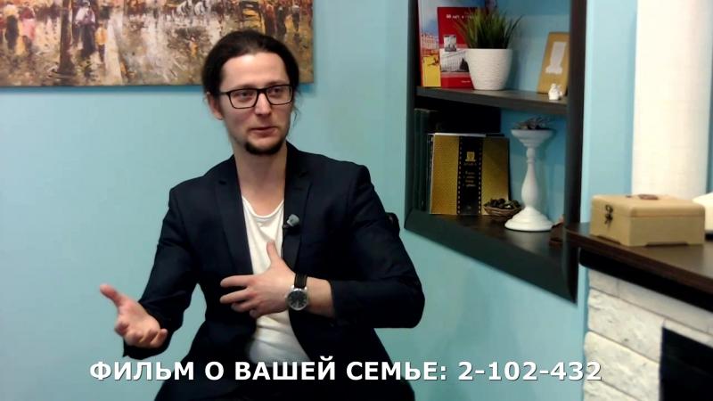 Сидоров Александр Вячеславович Аярис
