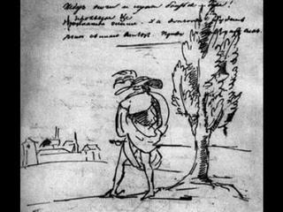 Тайна Маленьких трагедий Пушкина. Доклад Лобова В.М.