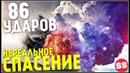 Извержение вулкана Стромболи! Наводнение, Ураган Йота, Шторм в Сша. Катаклизмы за неделю 2020
