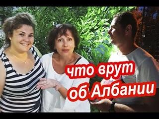 Албания. ЗА ЧТО Нам Все Это? ШОК от Сервиса и Цен в Албании. Hotel Studios Zaca в Ксамиле