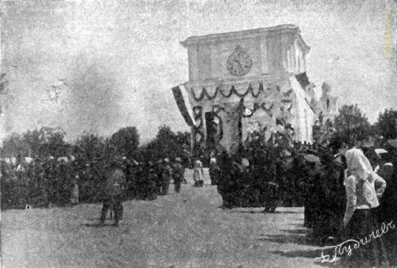 Церемония закладки камня Императору Александру I на Александровской площади.17 мая 1912 года.
