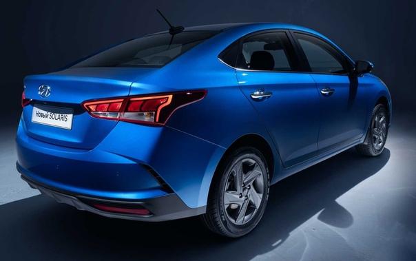 Hyundai показал первые фото обновленного Solaris для России. Компания Hyundai опубликовала первые официальные фотографии обновленного седана Solaris для российского рынка. Публичная премьера
