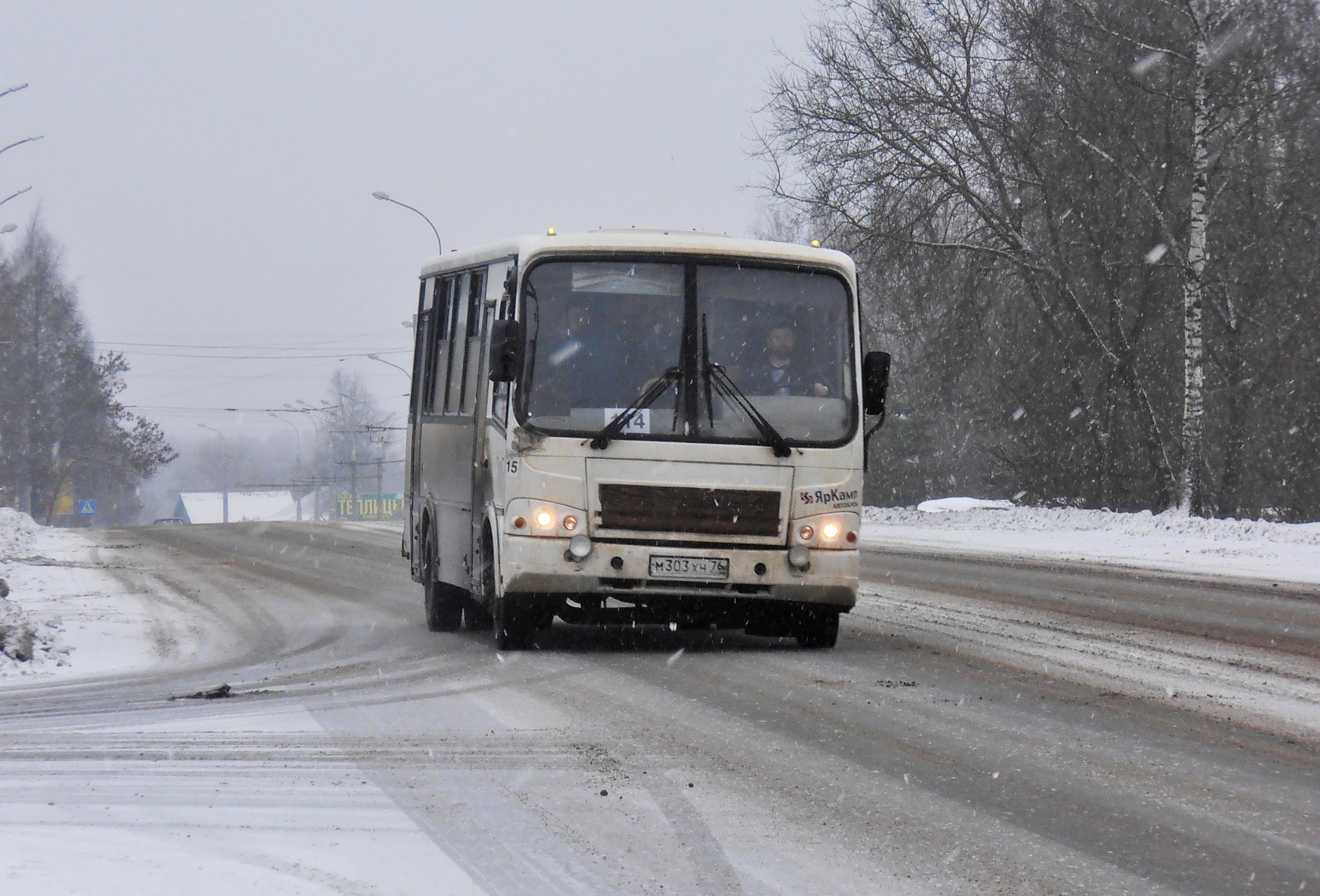 Автобус №114