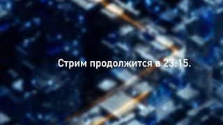 """#ae_stream Яся Павлова. Скаутинг: """"не делай этого, и тебя позовут""""."""