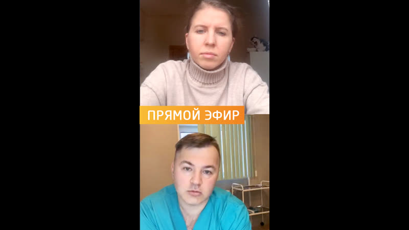 В прямом эфире врач отоларинголог Давыдов Д В