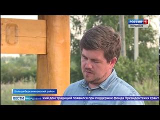 Сила мордовского села Паракино в традициях (2020)