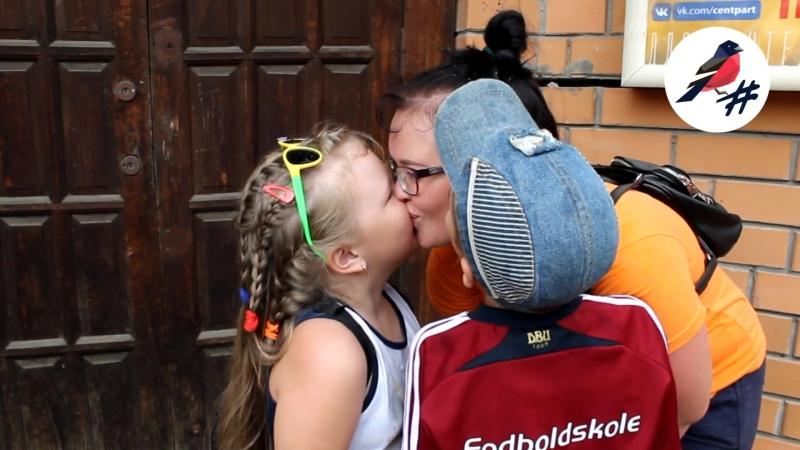 Акция кировской команды Молодежки ОНФ Время поцелуев
