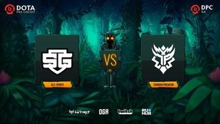 SG e-sports vs Thunder Predator, OGA DPC SA Regional League S1, bo3, game 2 [Eiritel & Jam]