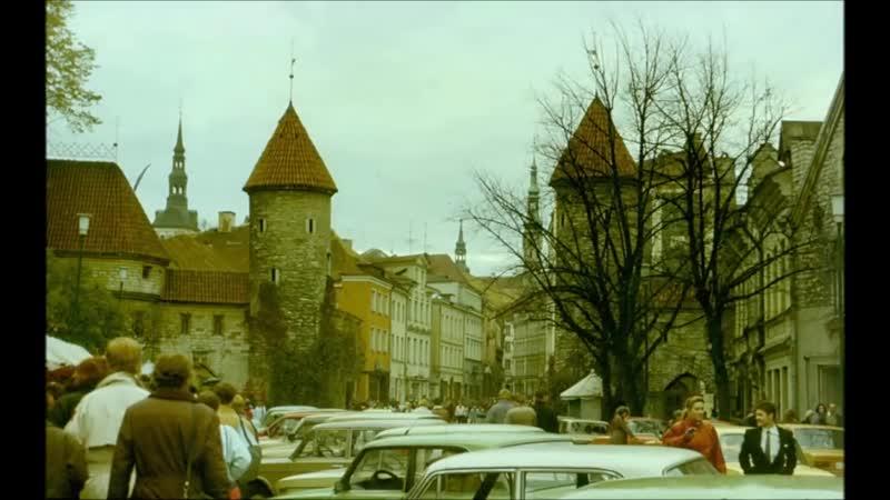 Retro Tallinn Советский Таллин ЭССР Nõukogude Tallinn