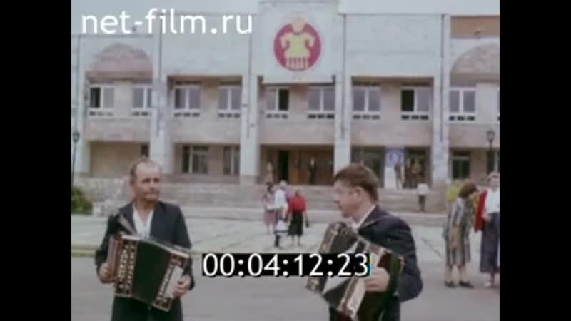 Фестиваль ТУПИ ТАП 1996 г
