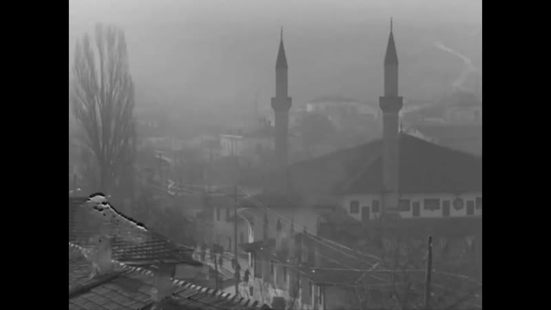 Грозные ночи в Бахчисарае 1960 год
