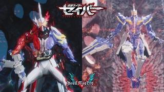 [LV GAMING] Devil May Cry 5 Mod - Kamen Rider Saber Dragon Arthur + King of Arthur