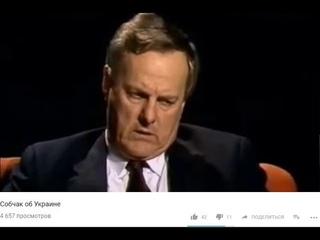Собчак-отец про Крым и Украину