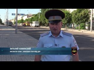Госавтоинспекция призывает участников дорожного движения быть внимательными в жаркую погоду