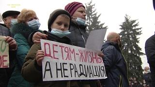 Чиновники проти видобутку цирконію