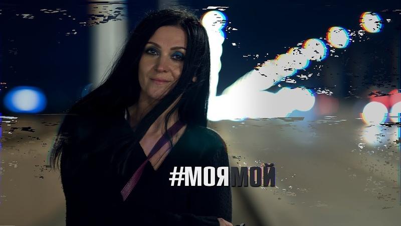 Анжелика Андриевская Моямой