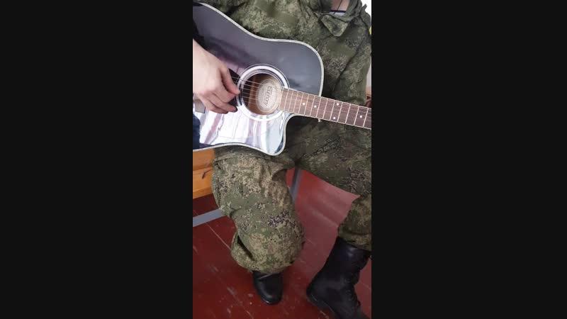 Мотылек Gitar bitbox