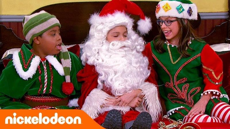Игроделы 1 сезон 11 серия Nickelodeon Россия