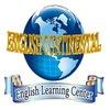 Курсы английского ВДНХ English Continental