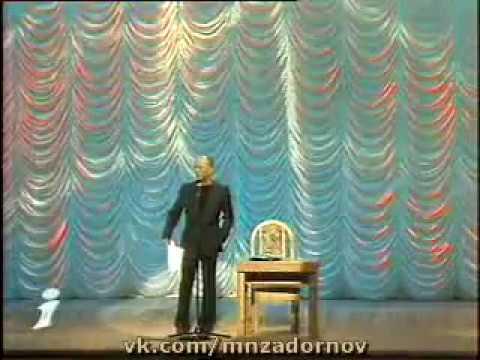 Михаил Задорнов Сектор воровства Путина Концерт в Киеве 2003
