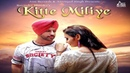 Kitte Miliye Full HD Ravinder Bhinder New Punjabi Songs 2018 Latest Punjabi Songs 2018