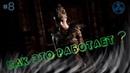 КАК РЕШИТЬ РЕБУС И НЕ ТРОНУТЬСЯ БОШКОЙ ➤ Hellblade Senua's Sacrifice 8
