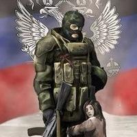 Олег Синюков