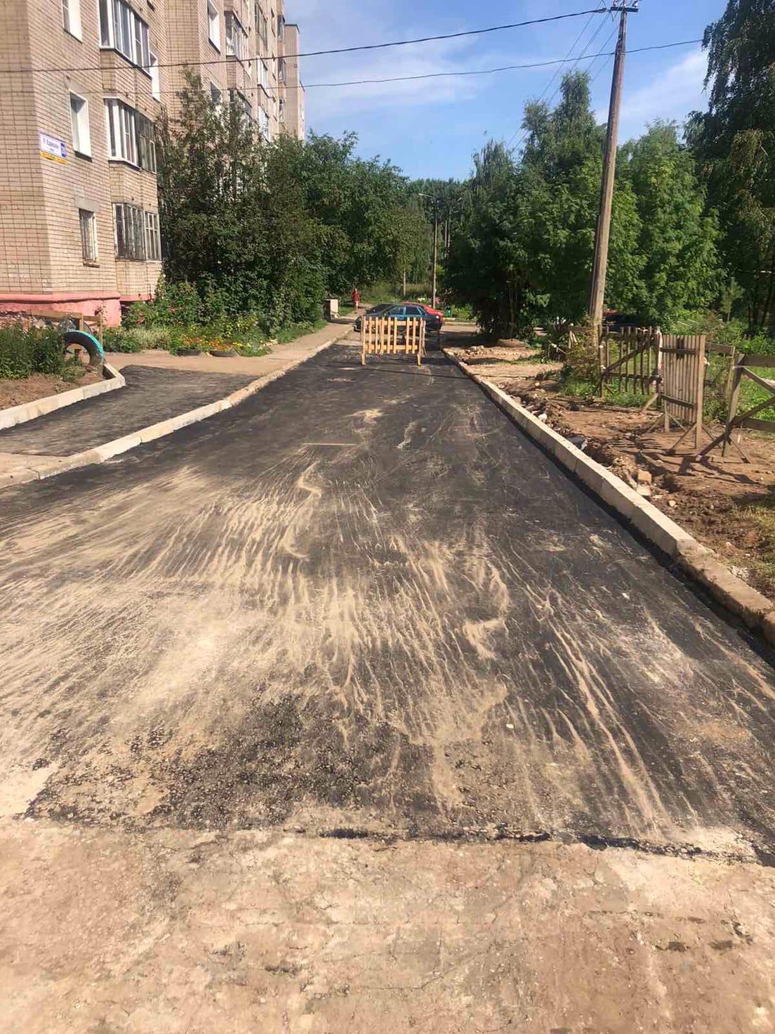 Улица Романа Ердякова дом 18 восстанавлен проезд