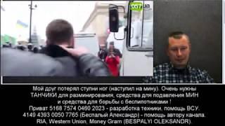 Лесик решил провести в Харькове митинг за русский язык