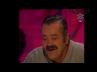 Правда об работе РЖД. Испанец хохотун El Risitas
