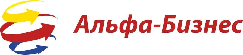Компания «Альфа-Бизнес» в бизнес-центре «Нагатинский» предоставляет рассрочку платежей